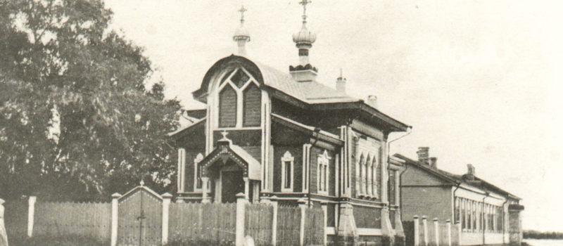 Tornion vuosikymmenet – 1820-luku: Venäläinen Tornio